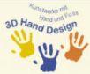 3D Hand Design Gutschein